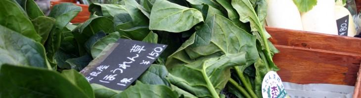 ロハスカフェさんの野菜