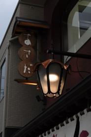 淡路店のガス灯をイメージした照明。大正の雰囲気が漂います。