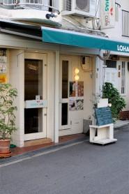 ロハスカフェの店構え。斜め前から。