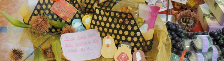 菓匠あさださんが和菓子の「かご盛り」の販売を開始!