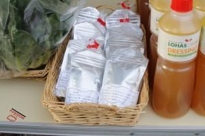 ロハスカフェさんのMy農家発、奈良県産の「はぶ茶」。