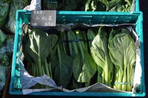 奈良県産の小松菜。