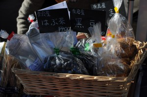 奈良県のMY農家産の黒豆とはぶ茶。