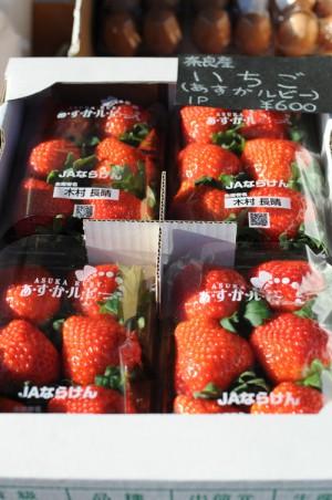 甘くさわやかな酸味の苺「あすかルビー」。