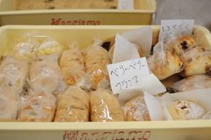 ドライフルーツを使ったパンチキさんのパン。