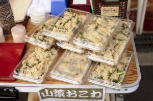 山菜おこわ。マルセシェでしか販売していない限定商品です。