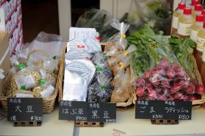 奈良県のMy農家でつくられた大豆やはぶちゃやごま。
