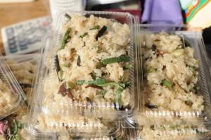 和菓子屋さんの山菜おこわ。