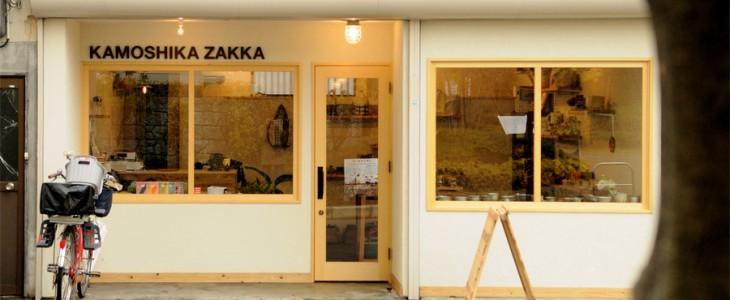 カモシカ雑貨店さんの入り口です。
