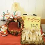 グーチョキパン屋さんのクリスマス用ディスプレイ