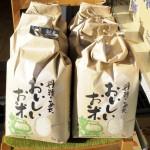 ロハスカフェさんの奈良県産のお米