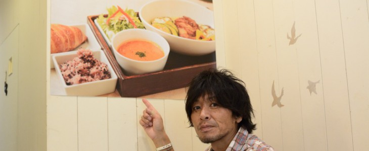 ロハスカフェの木村店長