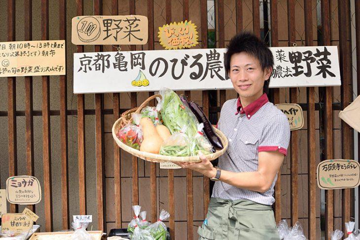 京都亀岡 のびる農園さん